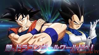 Dragon Ball Z Bucchigiri Match Teaser Trailer