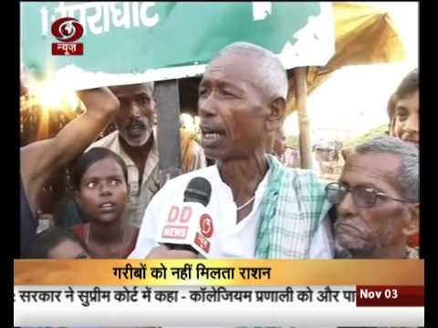 Bihar ka Mahasangram | Madhepura, Phulparas Spl