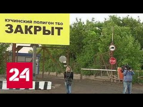 Жить в Реутове: без пяти минут Москва