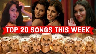 Top 20 Songs This Week Hindi/Punjabi Songs 2019 (October 19) | Latest Bollywood Songs 2019
