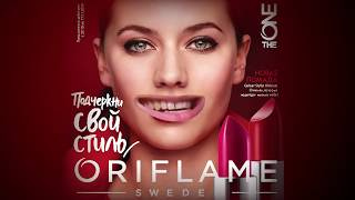 SKIBIDI Challenge with Oriflame Moscow making and joining