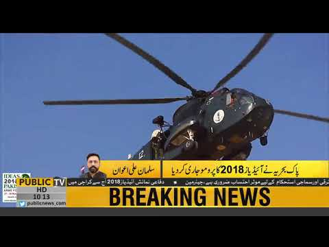 Pakistan Navy releases  International defence exhibition and Seminar promo | Public News