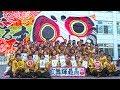 よさとせ歌舞輝11代目最後の演舞 ヤートセ秋田祭 in 秋大祭2017