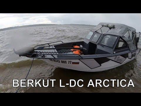 КОМПЛЕКТ ЛОДКА BERKUT L-DC ARCTICA И YAMAHA F70 #BERKUT
