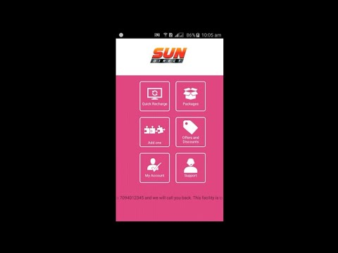 How to recharge Sun Direct online in mobile
