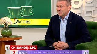 Олімпійський чемпіон Сергій Бубка розповів про спортивний Оскар
