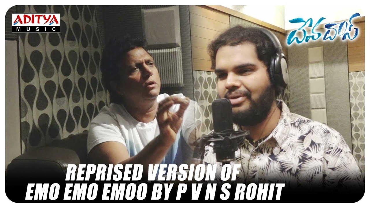 reprised-version-of-emo-emo-emoo-by-p-v-n-s-rohit-devadas-songs