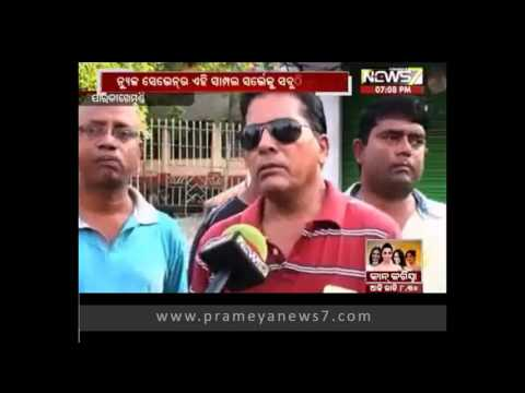 'Vote Odisha' by PrameyaNews7 concludes and people's response