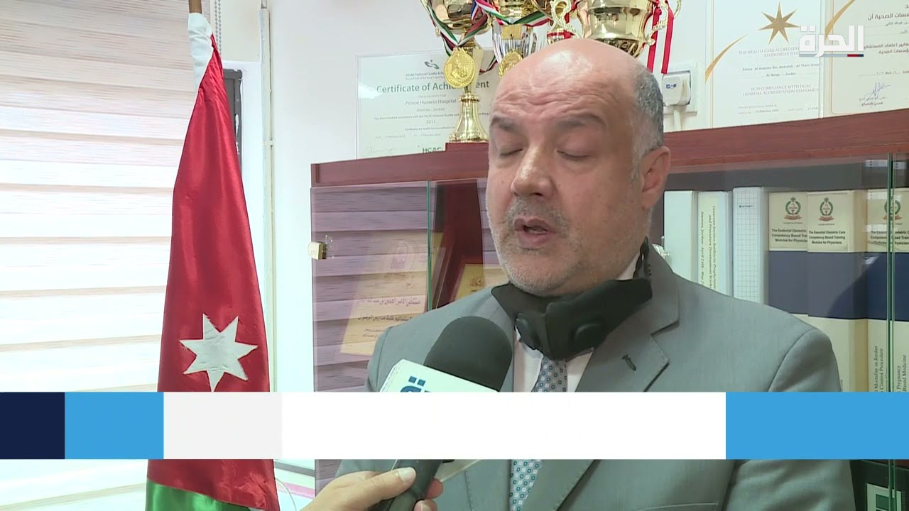 مستشفيات الأردن تشغل أطباء لاجئين  - 20:53-2021 / 10 / 20