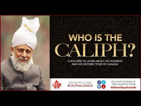 The Globe and Mail  Interview With Hazrat Mirza Masroor Ahmad Caliph Of Islam - by roothmens