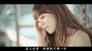 丁噹 - 一半 MV (官方同步高清版 附完整歌詞)