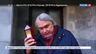 Фильм расследование А Мамонтова о пальмовом масле