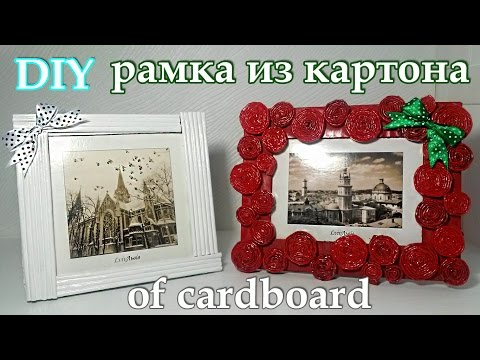 Как сделать рамку в Word YouTube