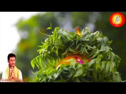 Sri Sri Sri Matha Muthyalamma Bonalu New Song 2017 { For Narala Saikiran anna Garu}