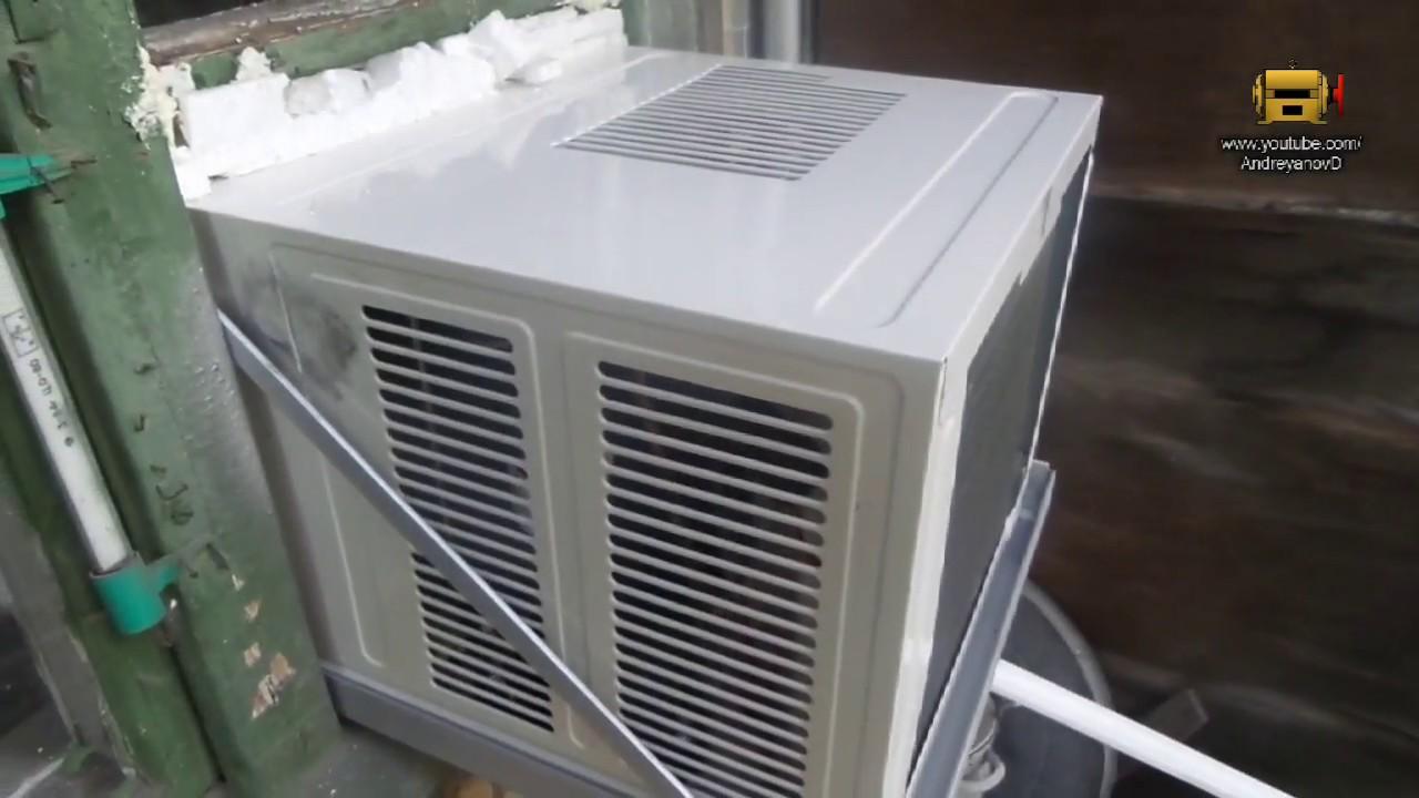 Установка кондиционера оконного установка кондиционера скачать видео с