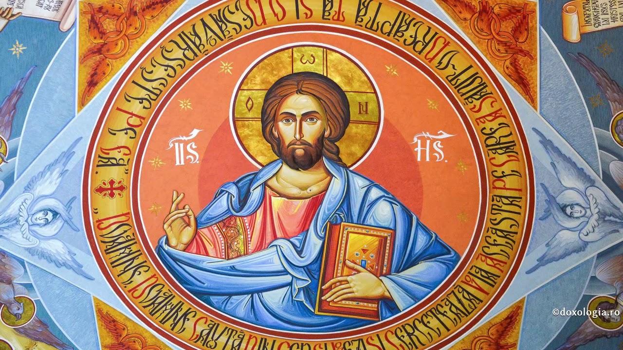 Download Acatistul Domnului nostru Iisus Hristos