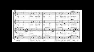 П  И  Чайковский Херувимская песнь №3