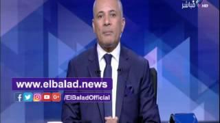 أحمد موسي: الزمالك يلعب باسم مصر كلها.. ونثق في الفريق الأبيض.. فيديو
