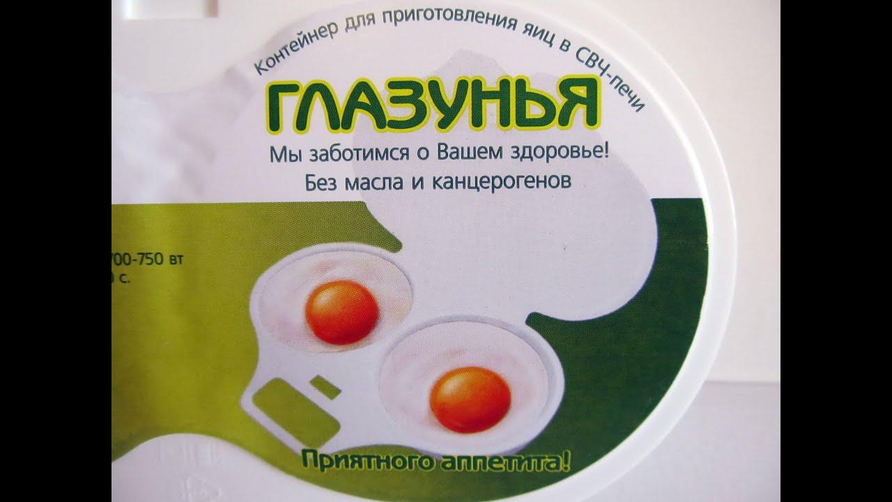 Кулинарные кольца для салата (Германия сервировочные)