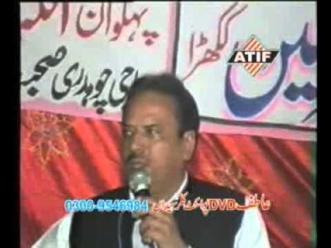 Raja Abid Hussain & Hafiz Mazhar [Bhalot] - Pothwari Sher - 2012 - Saif Ul Malook - P4