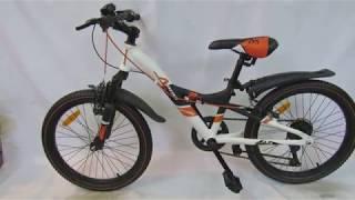 Ardis Best Friend R20 алюминиевый детский велосипед. Обзор , цена.