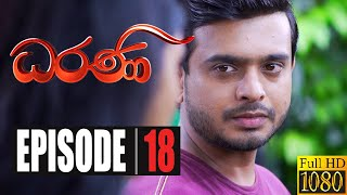 Dharani | Episode 18 07th October 2020 Thumbnail