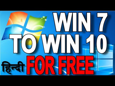 How To Upgrade Windows 7 To Windows 10 For Free In Hindi
