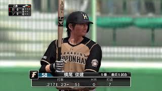 ペナントレース2回戦 【先発】ソフトバンク 武田 vs 日本ハム 加藤 【球...