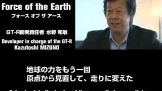 日産GT-Rプロモーションビデオ 20/21
