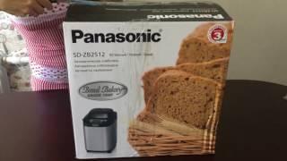 Обзор хлебопечки (распаковка) Panasonic SD-ZB2512