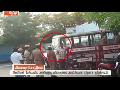 Police Officer insulting the National flag - Video goes viral on Social Media   Polimer News