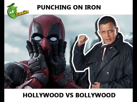 Punching on Iron: Hollywood Vs. Bollywood - Worst Fight Scene Ever