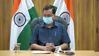 CM Arvind Kejriwal Important Press Conference || 6 July 2020