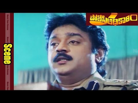 Vijayakanth Exlent Speach About Police || Police Adhikari  Movie || Vijayakanth || movieTimeCinema
