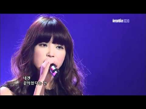 110313  IU 아이유  - The Story Only I Didn't Know Live @ Open Concert.