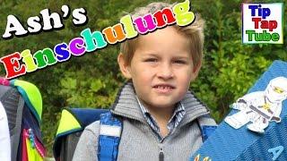 Einschulung Schultüte und Geschenke mit Spielzeug auspacken Kinderkanal Kanal für Kinder