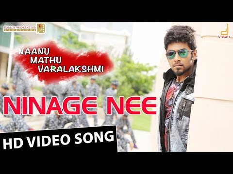 Ninage Nee HD Video Song | Naanu Mathu Varalakshmi | Prithvi Nandan | V. Harikrishna