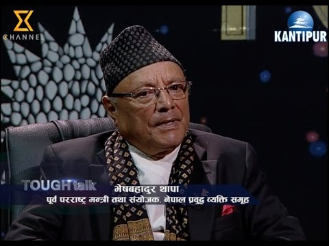 Tough Talk with Bhes Bahadur Thapa