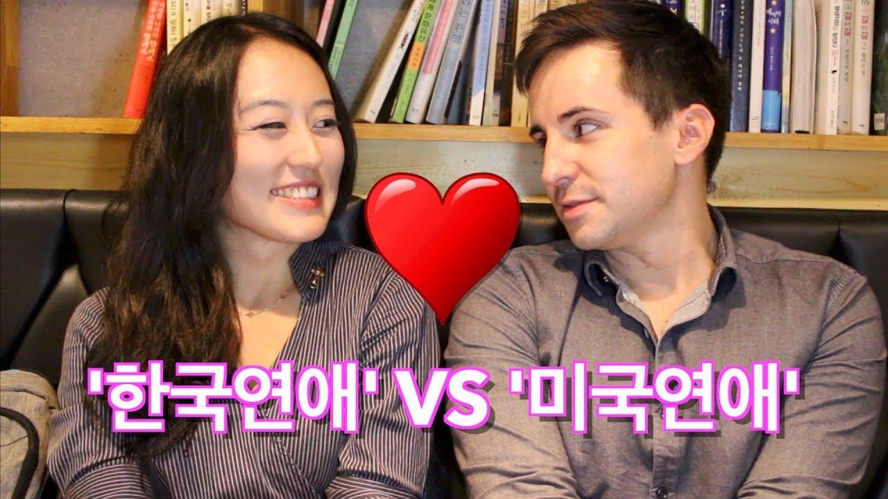 Korean american culture and dating