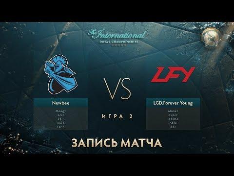 Newbee vs LFY, The International 2017, Групповой Этап, Игра 2