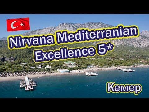Отели Турции:     Nirvana Mediterranian Excellence 5*      ( Кемер)