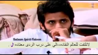 منيف الخمشي    ،لا تلتفت للعالم النقاده تصميمي '{الوصف مهمم.}