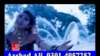 Download kitna pyara tujhe rab ne banaya.mp4 03014957252 MP3 song and Music Video