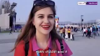 الروسيات يحبون المغاربة شاهد مادا قالو