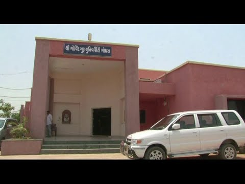 Central Gujarat gets its first medical college