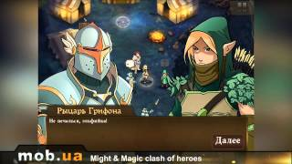 Обзор Might & Magic Clash of Heroes на Андроид - mob.ua