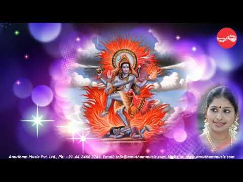 Inge Irunganum - Tamizh Mummanigal  - Nithyashree Mahadevan (Full Verson)