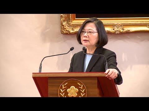霸氣回擊自經區 蔡英文 : 台灣不是中國加工區|寰宇整點新聞20190510