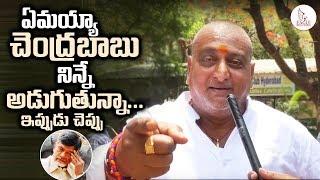 Actor 30 Years Prudhvi Political Satire on Chandrababu Naidu | Ysrcp |  Eagle Media Works