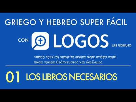 1.-los-libros-necesarios.-griego-y-hebreo-fácil-y-rápido-con-logos.